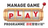 Trademark-MGP-logo-2021icon